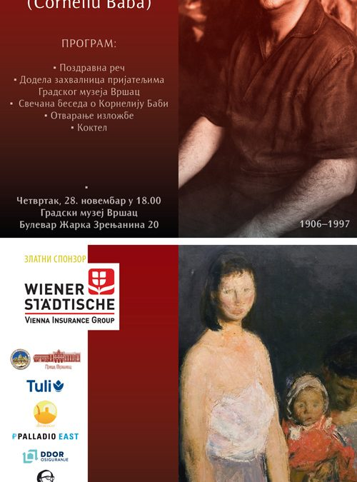 Позив за отварање изложбе једног од највећих румунских уметника Корнелију Баба (Corneliu Baba)