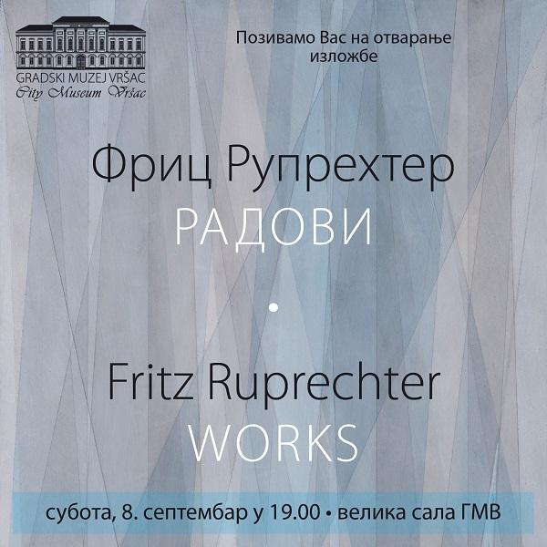Отварање изложбе Frica Ruprechtera