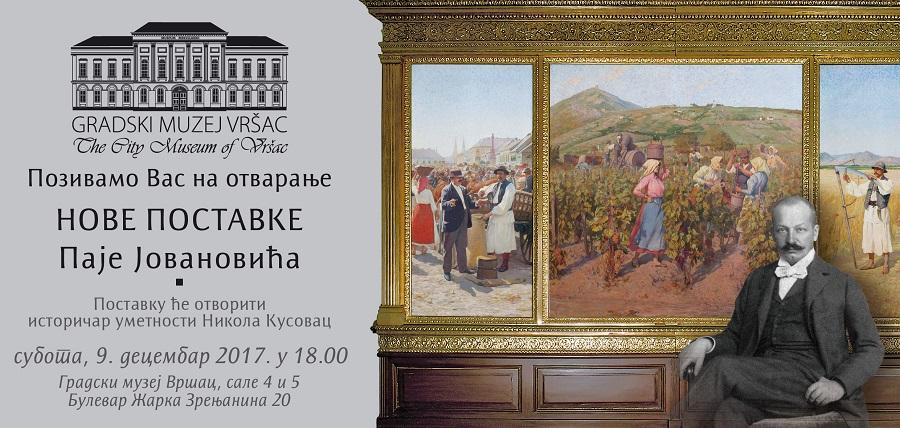 """Позив на отварање сталне поставке под називом """"Сећање на Пају Јовановића"""""""