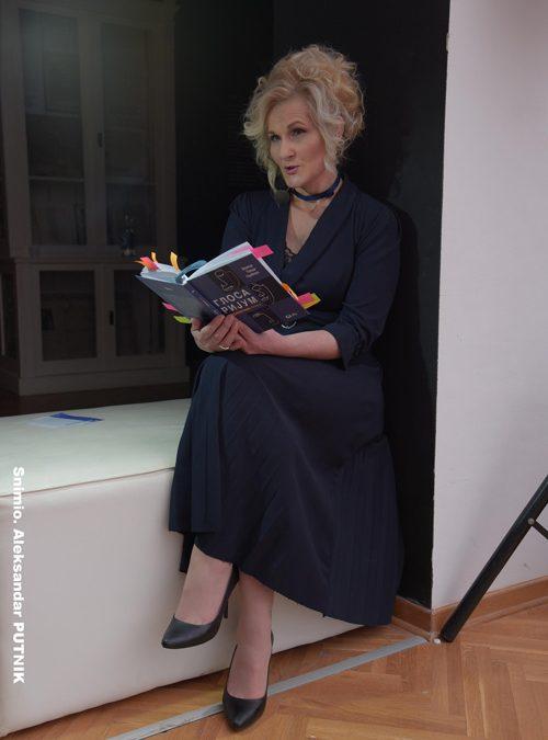 """Промоција књиге """"Глосаријум неприметних слика"""""""