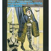POKLON ZBIRKA GRAFIKA ALEKSANDRA LUKOVIĆA LUKIJANA