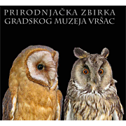 ПРИРОДЊАЧКА ЗБИРКА Градског музеја Вршац
