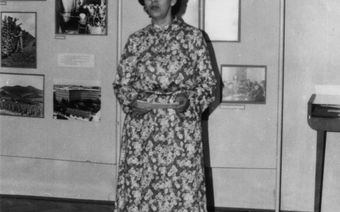 IN MEMORIAM –  Мр Гордана Милетић ( 1931 – 2021 )