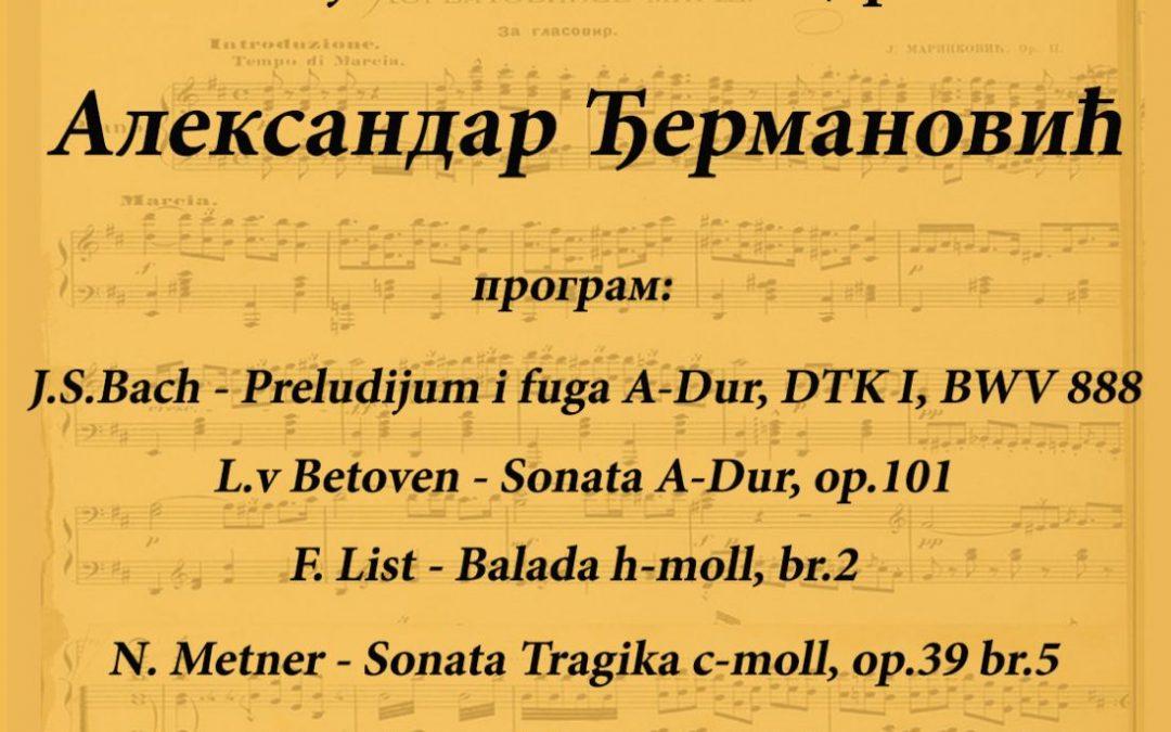 Пијанистички концерт Александар Ђермановић
