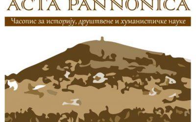 """Промоција часописа:  """" ACTA   PANNONICA """""""
