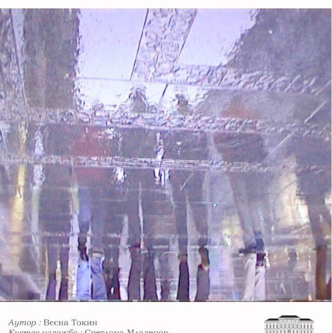 Изложба:   РЕТРОСПЕКЦИЈА   (1994 – 2019 )
